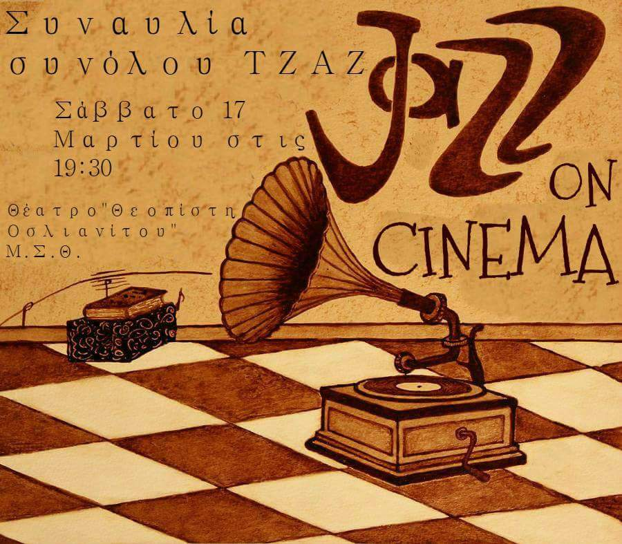 17-3-2018_msth_jazz_group_poster