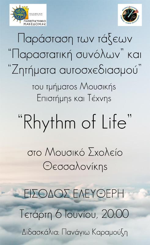 Rythm of Life