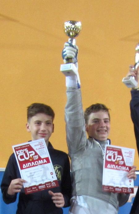fencing kids cup 2018